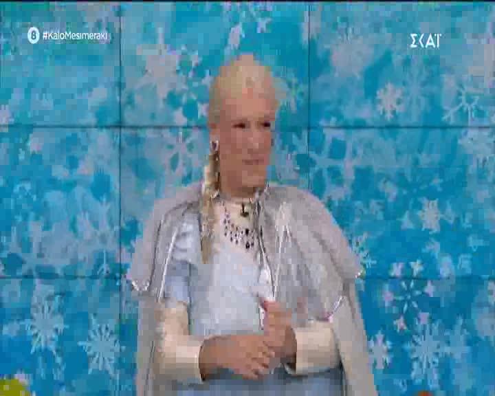 Νίκος Μουτσινάς: Επικό! Ντύθηκε Έλσα από το Frozen και έριξε το «Καλό Μεσημεράκι»