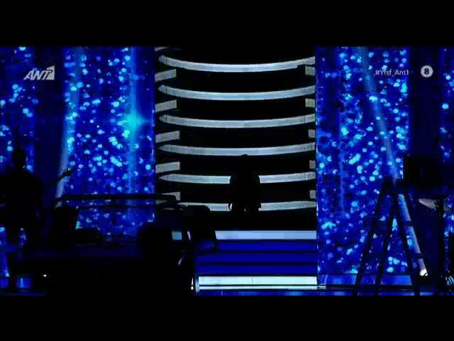 YFSF: Η Κατερίνα Κουκουράκη ως Rihanna