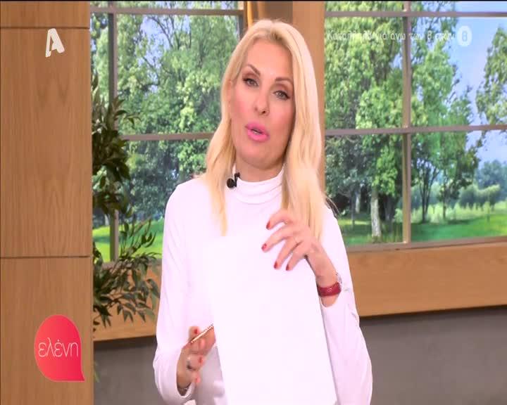 Μαντώ Γαστεράτου: Η τηλεοπτική συνάντηση με την Ελένη Μενεγάκη (2)