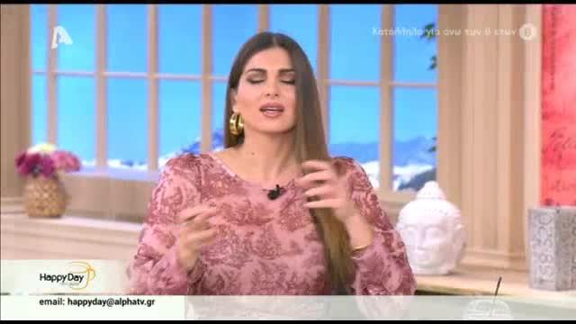 Δέσποινα Μοιραράκη: Μιλά στην Τσιμτσιλή & κάνει γυμναστική στο σπίτι χωρίς μακιγιάζ