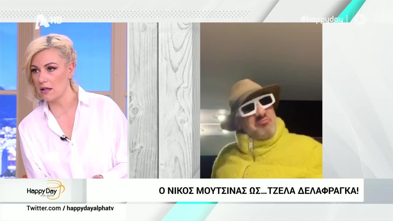 Νίκος Μουτσινάς: Πότε επιστρέφει η εκπομπή, Καλό Μεσημεράκι στον ΣΚΑΪ;
