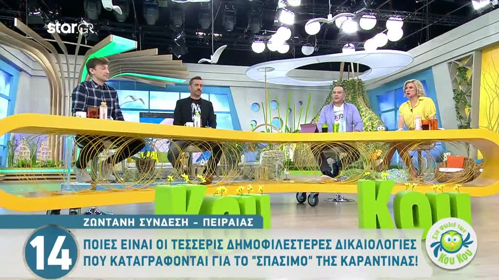 Νίκος Παναγιωτίδης: Το πρώην μέλος των Antique μιλάει για την καραντίνα στη Σουηδία