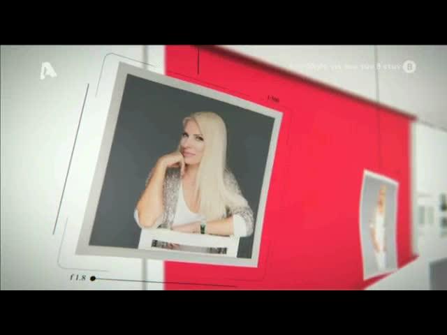 Ελένη Μενεγάκη: Δείτε ποιον υποδέχθηκε μέσω skype στην εκπομπή της