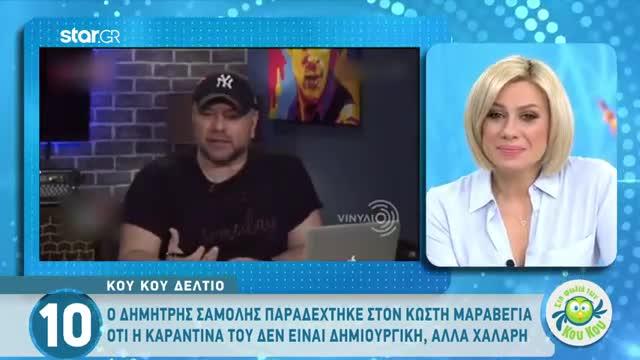 Κανάκης για Αρναούτογλου: «Η πιο ξεδιάντροπη αντιγραφή στην ιστορία της Ελληνικής τηλεόρασης»