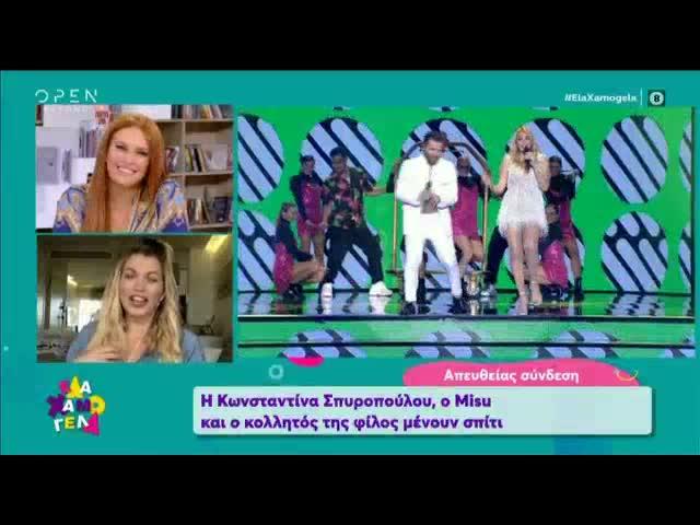 Κωνσταντίνα Σπυροπούλου: Η καραντίνα, το νέο της κατοικίδιο & οι διάσημοι γείτονες | Όσα είπε στο «Έλα Χαμογέλα»