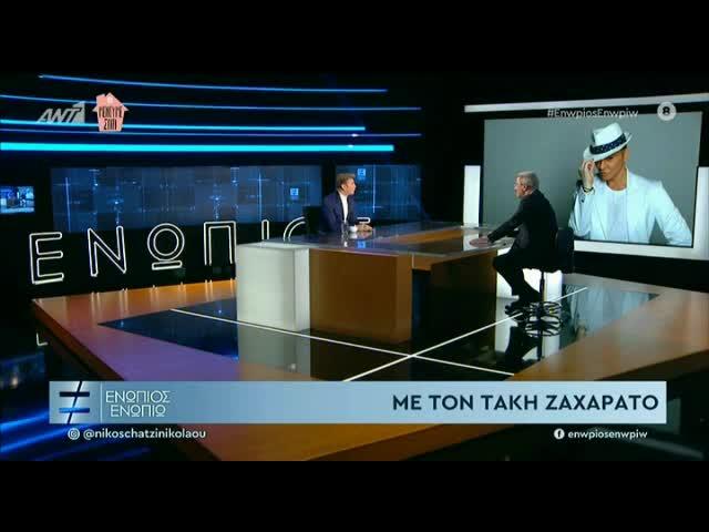 Τάκης Ζαχαράτος: Η πρώτη τηλεοπτική εμφάνιση και η γνωριμία με τη Μελίνα Μερκούρη