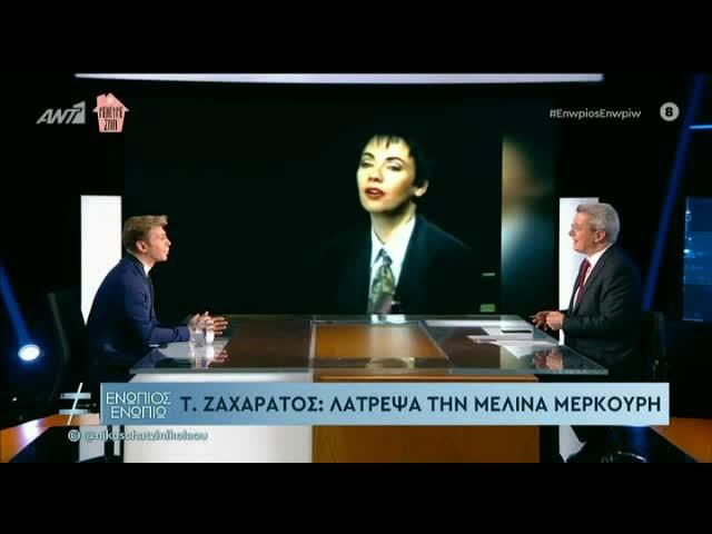 Τάκης Ζαχαράτος: Οι πρώτες μιμήσεις και η γνωριμία με την Ρούλα Κορομηλά