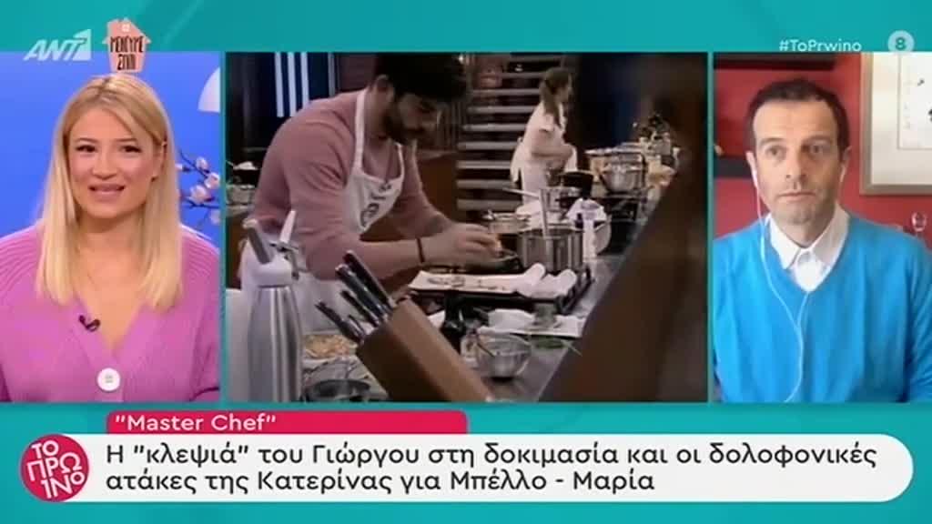 Χρήστος Βασιλόπουλος: Θα γίνει για πρώτη φορά μπαμπάς! Το ανακοίνωση έγινε on air