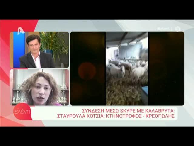 Ελένη Μενεγάκη: Το καναρίνι που την αποσυντόνισε & τα γέλια στο πλατό!