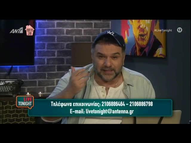 Κώστας Μυλωνάς: Η «εισβολή» στο Live Tonight