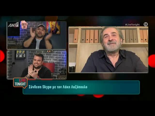 Λάκης Λαζόπουλος: Η συνέντευξη στο Live Tonight