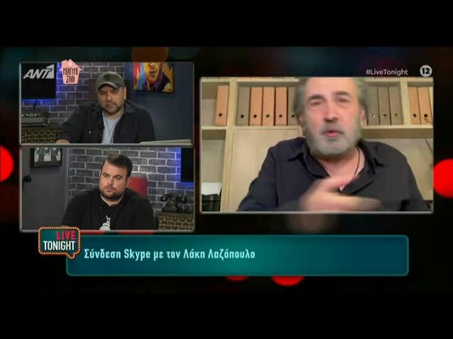 Λάκης Λαζόπουλος: Τα μελλοντικά σχέδια μετά την καραντίνα