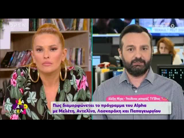 Φώτης Σεργουλόπουλος: Αυτό είναι το τηλεοπτικό του μέλλον