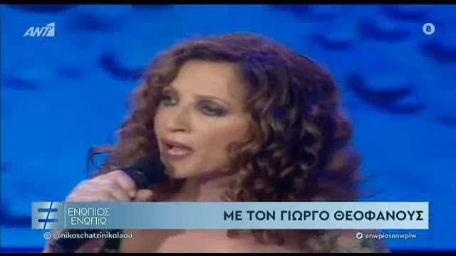 Ρούλα Κορομηλά: Τα τρυφερά λόγια για τον Γιώργο Θεοφάνους