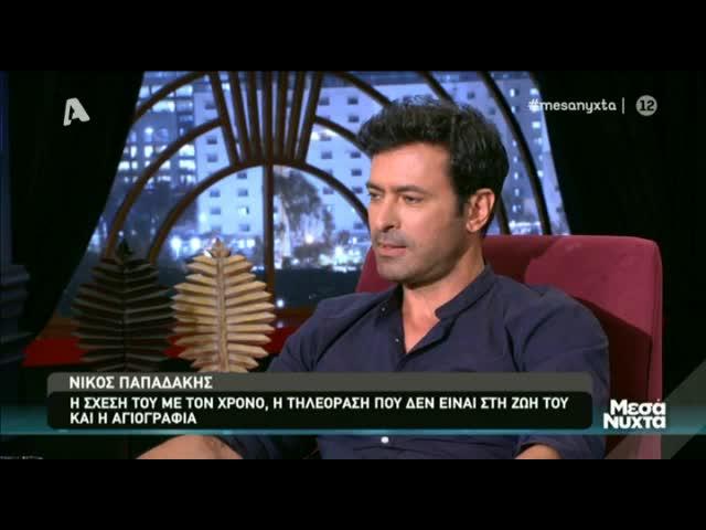 Νίκος Παπαδάκης: Η απουσία από την τηλεόραση & ο νέος κύκλος του GNTM