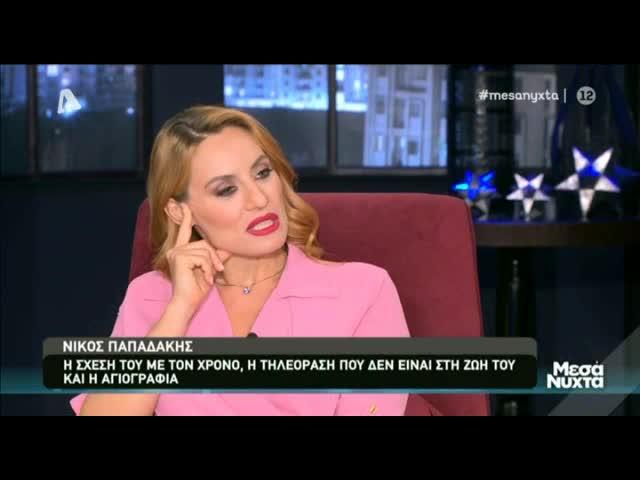 Νίκος Παπαδάκης: Ο λόγος που δεν απέκτησε ποτέ τη δική του οικογένεια