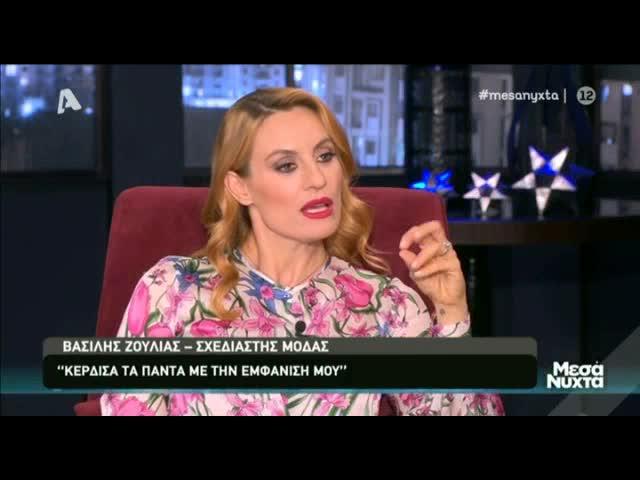 Βασίλης Ζούλιας: Η εξομολόγηση για τη μάχη με τα ναρκωτικά και τις απόπειρες αυτοκτονίες