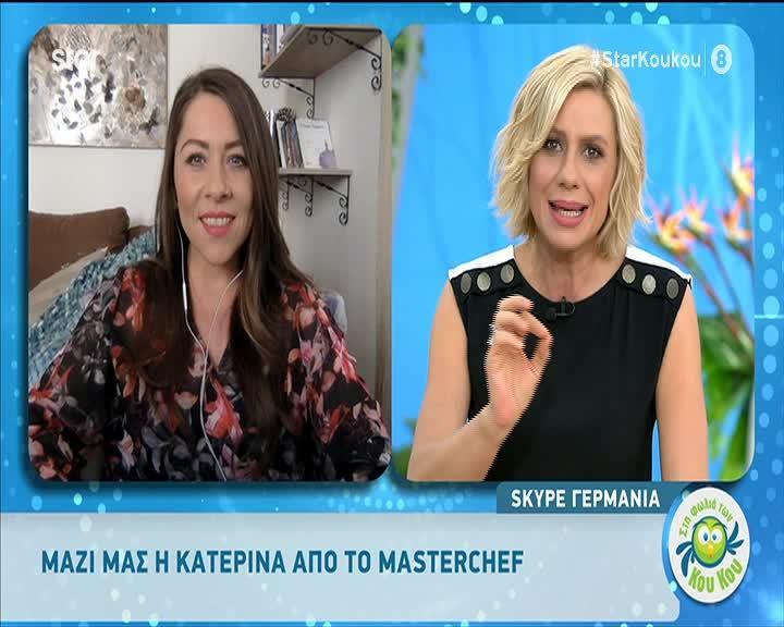 MasterChef | Κατερίνα Λένη: Τα νέα σχόλια για τους συμπαίκτες της & η απόφαση της για μόνιμη επιστροφή στην Ελλάδα