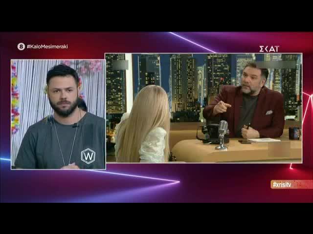 Οι σπαρταριστές ατάκες του Μουτσινά on air για τη σχέση Πέτρου - Βάλιας!