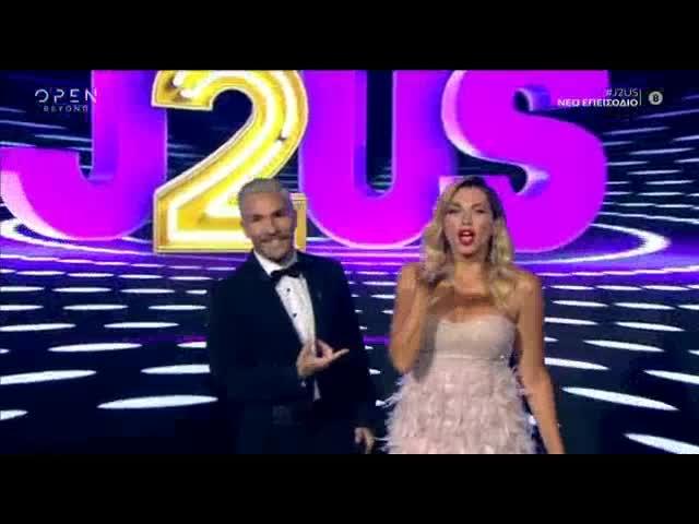 J2US: «I Wanna Be Loved By You» από τον Χρήστο Ζώτο και την Κωνσταντίνα Σπυροπούλου