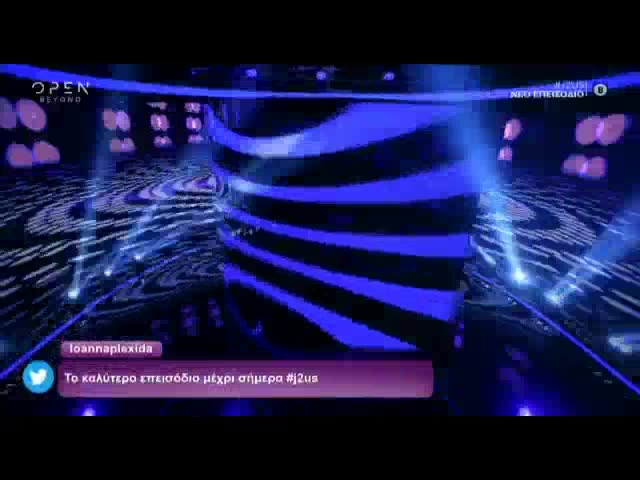 J2US: «Tu Vuo Fa' L' Americano» από τον Κώστα Καραφώτη και τη Βίκυ Χατζηβασιλείου