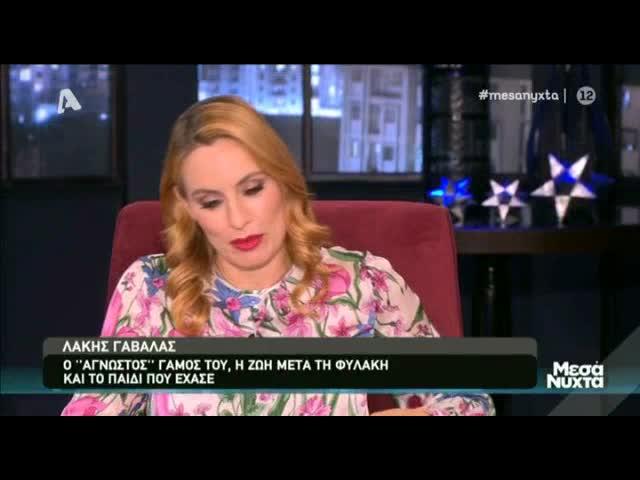 Λάκης Γαβαλάς: Η εξήγηση μετά την κόντρα με τον Τρύφωνα Σαμαρά