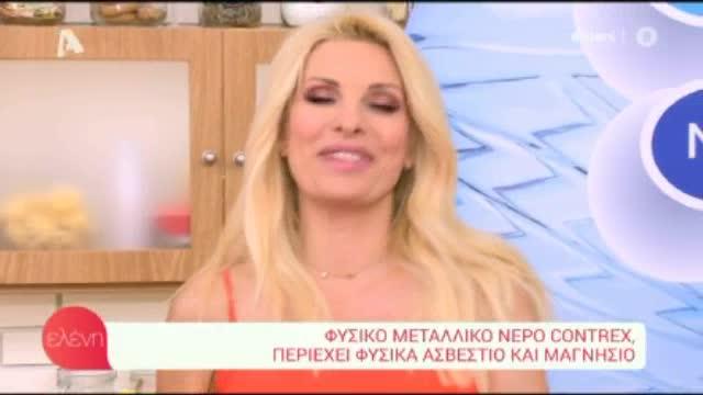 Ελένη Μενεγάκη: «Έχουμε σχέση καρδιάς και δεν σταματάει ποτέ»