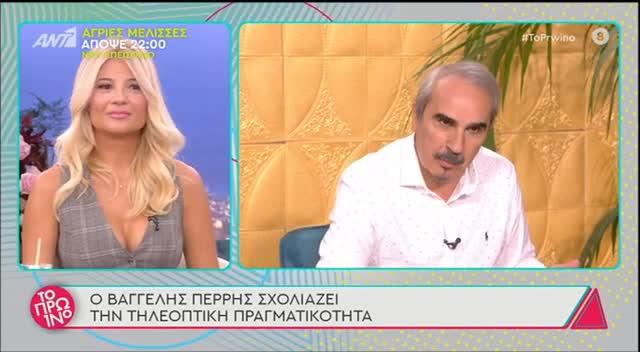 Φαίη Σκορδά: Αποκάλυψε on air αν της έχει κάνει πρόταση γάμου ο σύντροφός της!