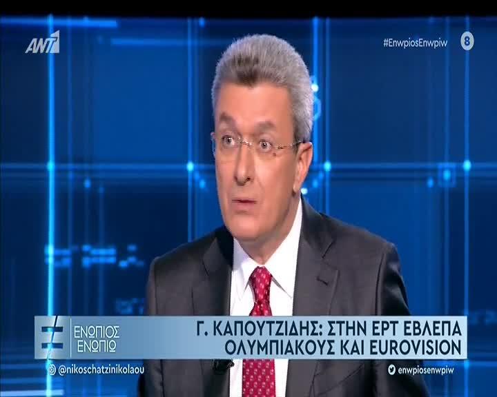 Γιώργος Καπουτζίδης: Η αποκάλυψη για τον χωρισμό του