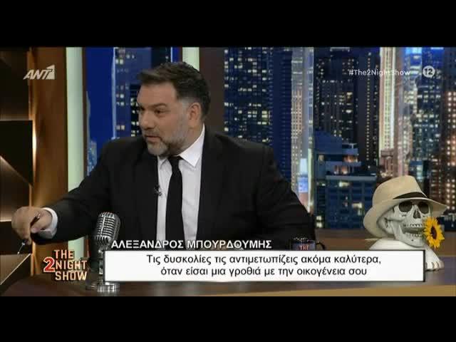 Αλέξανδρος Μπουρδούμης: «Έτσι βρέθηκα στο σουηδικό The Bachelor»
