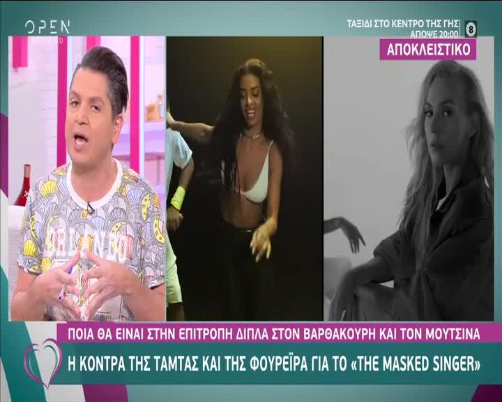 Ελένη Φουρέιρα VS Τάμτα: Σε κόντρα για μια θέση στην κριτική του