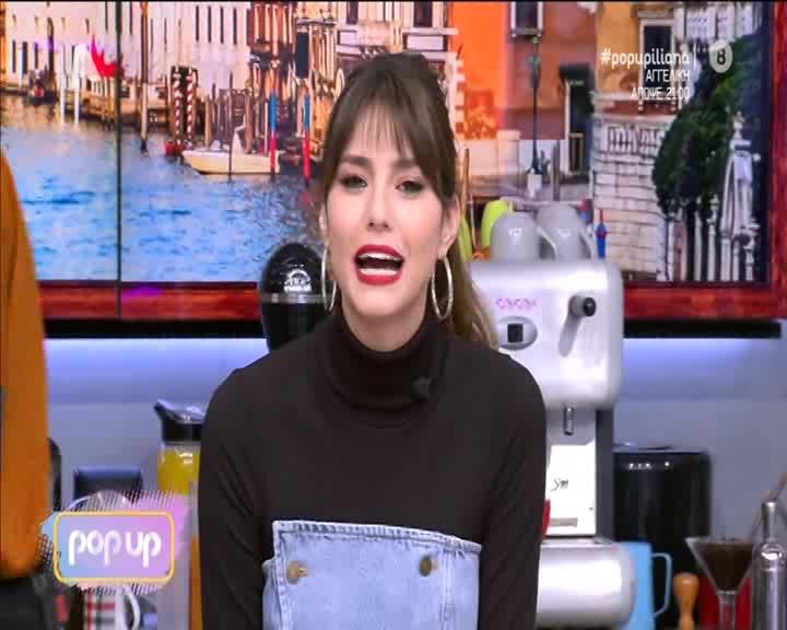 Ηλιάνα Παπαγεωργίου: Οι ευχές on air στον σύντροφό της για την ονομαστική του εορτή