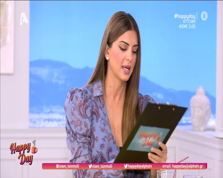 Τριαντάφυλλος: Με εξώδικο απαντά στην Ευρυδίκη Παπαδοπούλου – Τι αποκάλυψε ο δικηγόρος του