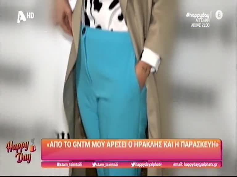 Τόνια Κούμπα: Αποχώρησε από την εκπομπή της Αννίτας Πάνια